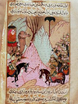 https://4.bp.blogspot.com/-ykhLMZMBoQE/V-haVvVU1UI/AAAAAAAAGAM/kDUMljwXbkg74N-u9tktpkmmZQsLzHk1ACLcB/s320/Muhammad%2527s_widow%252C_Aisha%252C_battling_the_fourth_caliph_Ali_in_the_Battle_of_the_Camel.jpg